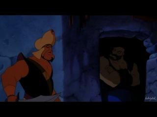 Алладин 3.Алладин и король разбойников